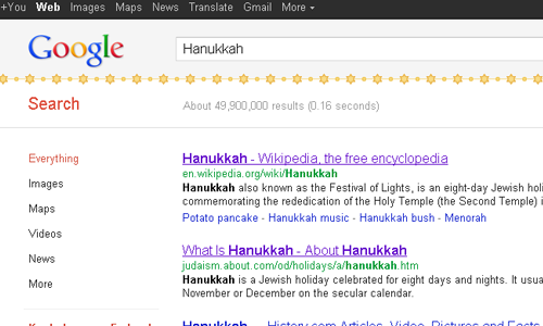 hanukkah - Google Easter Egg